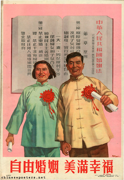 "New Marriage Law poster ""Freedom of marriage, happiness and good luck"". Source: chineseposters.net"