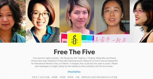 The Feminist Five: Zheng Churan, Wang Man, Wu Rongrong, Wei Tingting, Li Maizi. (Source: Amnesty International/Tumblr).
