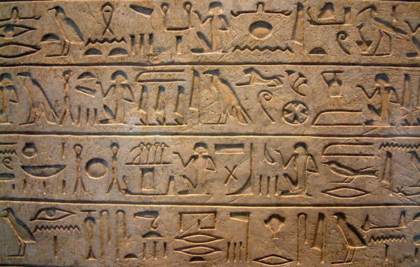 Translation image: Ancient Egyptian Hieroglyphs, currently found in Louvre. Picture author: Guillaume Blanchard, 2004 [please see https://commons.wikimedia.org/wiki/File:Egypte_louvre_144_hieroglyphes.jpg]