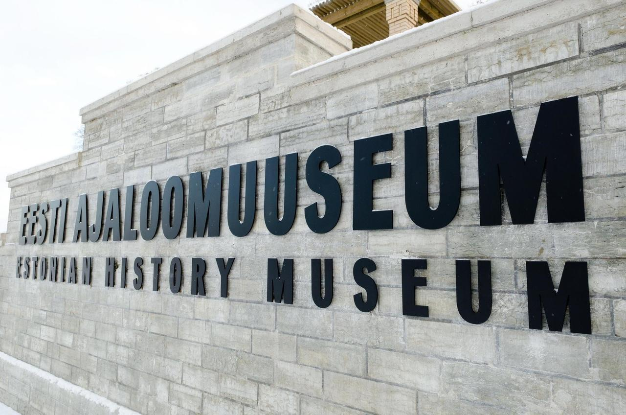 History museum locations
