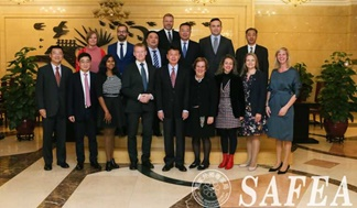 "Official photo from SAFEA website: ""chinadaily.com.cn/m/safea/index"""