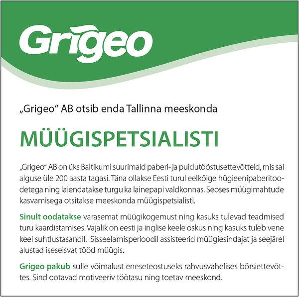 8fdcd378d58 Müügispetsialist (Grigeo)