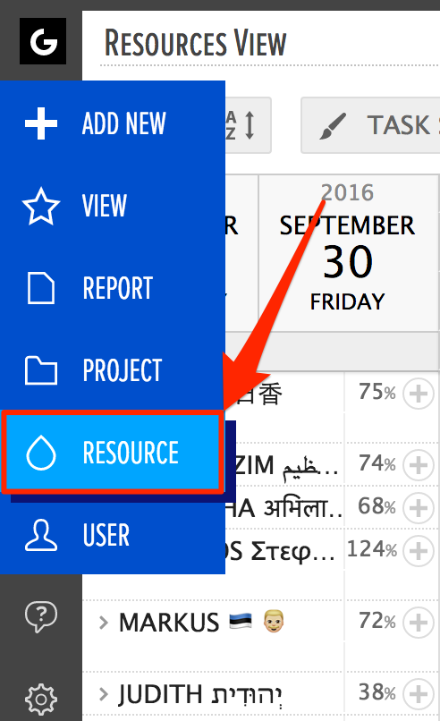 go to resource list