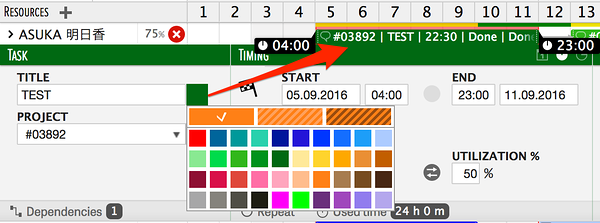 choosing colors for taskbars in the task dialog for visual planning