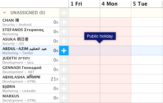 schedule public holiday