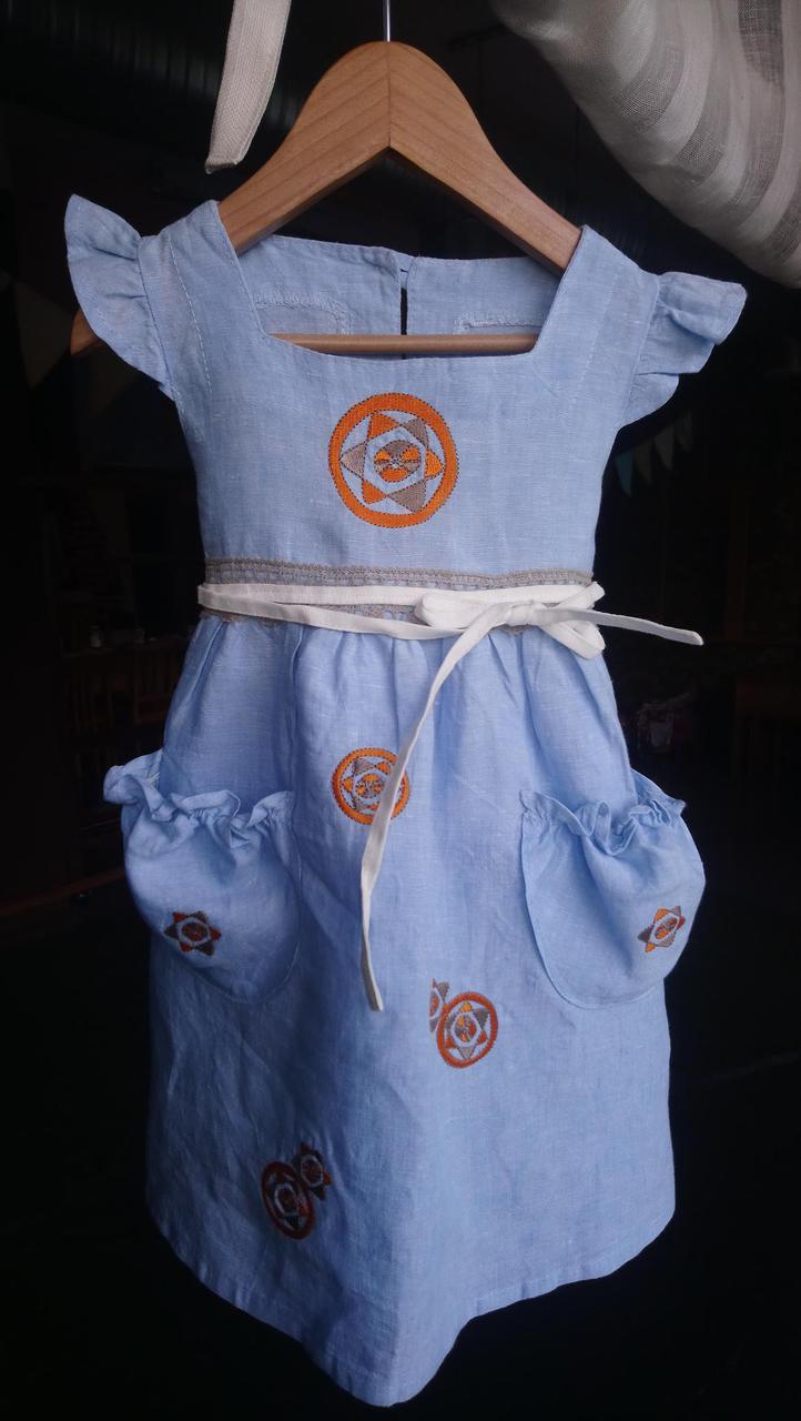 27e79afa666 Sinine kleit oranž. tikanditega 92-98 — Haldjapere