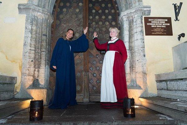Eesti Ajaloomuuseum toetab elukestvat õpet!