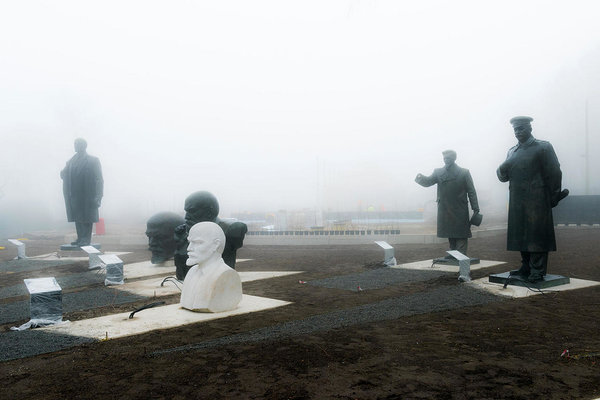 Outdoor exhibition of Soviet monuments