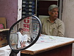 old men in old Delhi, India
