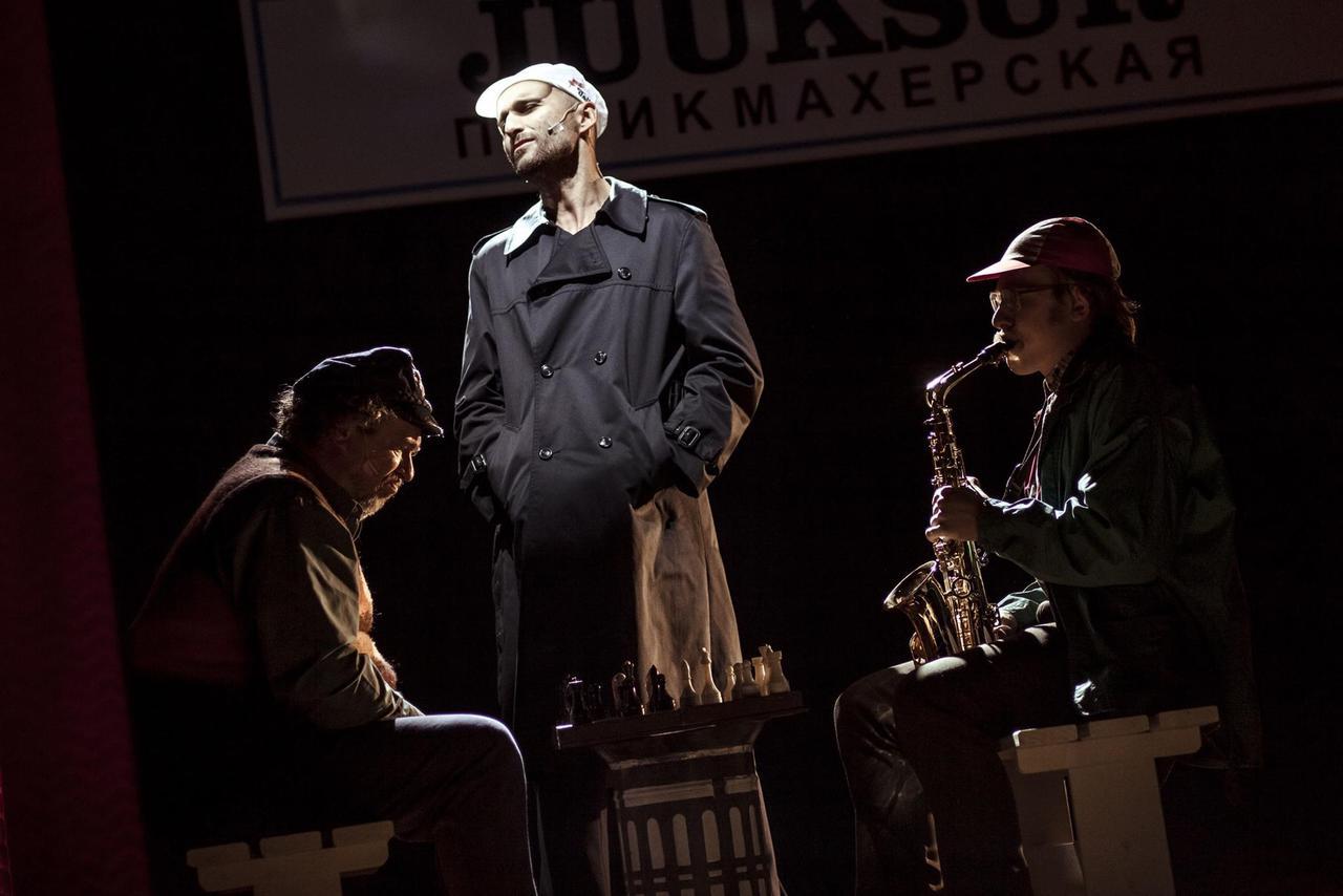 a24105433aa Sõbranädala soodusmüük 12.-17.02 — Endla Teater