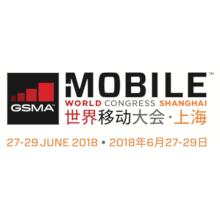 Article cover image for 1oT at MWC Shanghai 2018